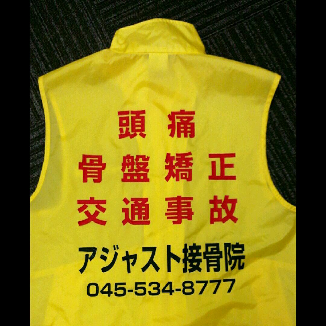imgG52248868_1438844692575