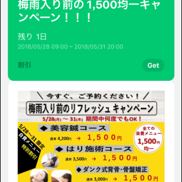 pic20180530231801_1.jpg