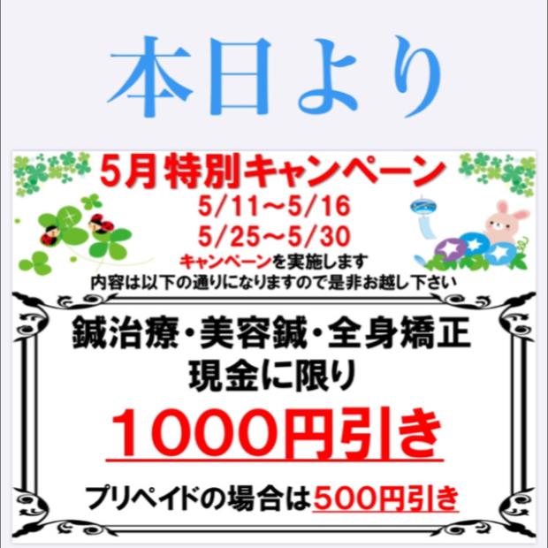 pic20200525084456_1.jpg